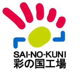 彩の国工場 ロゴ